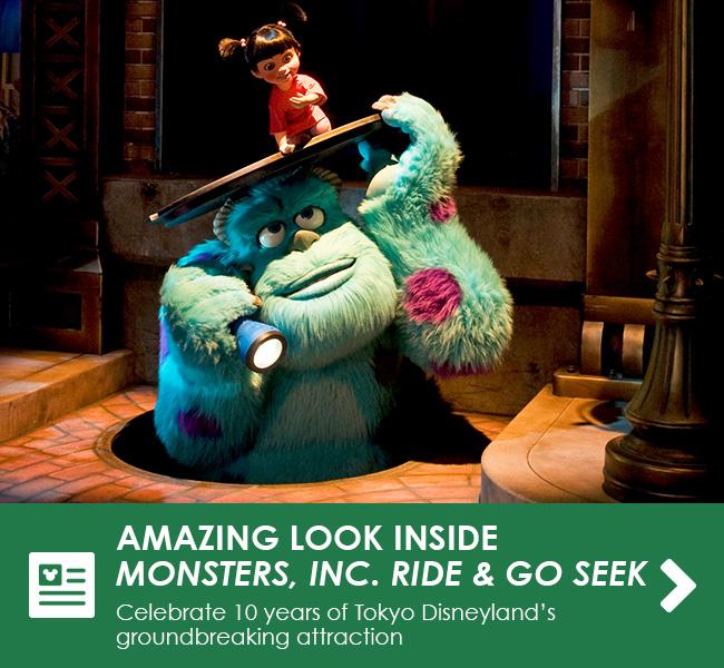 AMAZING LOOK INSIDE MONSTERS, INC. RIDE & GO SEEK - Celebrate 10 years of Tokyo Disneyland's groundbreaking attraction